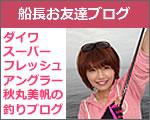 link_banner_01