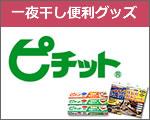 link_banner_04